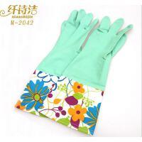 纤诗洁M2042乳胶手套 防水护手家务手套 花袖不加绒厨房洗碗清洗手套