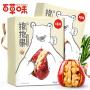 【百草味】 抱抱果 和田红枣夹核桃仁260g干果零食 核桃枣 特产大枣加核桃 枣核桃