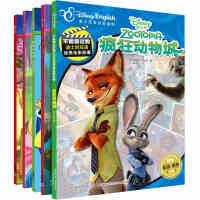 迪士尼英语家庭版5册儿童双语读物英汉对照故事书疯狂动物城漫画英文绘本小学生8-9-12岁任意5本
