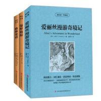 读名著 学英语 格林童话 绿野 仙踪 爱丽丝漫游奇境记  中英对照 中学生英语读物 双语版 英文原版 中文版