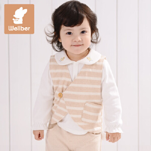 威尔贝鲁 纯棉童新生儿装外套 春秋儿童背心 男童女宝宝马甲