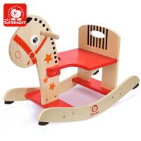 特宝儿 儿童木马摇马 简易拼装摇摇马 儿童木马玩具 木马摇椅  婴儿宝宝玩具0-1岁 1-2岁