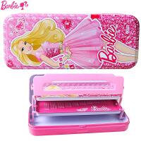 芭比公主文具盒 儿童三层铁笔盒小学生铅笔盒女生礼品文具8050