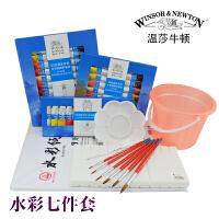 温莎牛顿水彩颜料12 18 24色套装水彩画颜料+画笔+调色盒+水彩纸