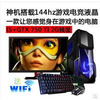 【支持礼品卡】守望先锋I5 I7/GTX960升1060独显游戏主机DIY台式组装电脑主机