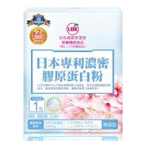 UDR 日本专利浓密胶原蛋白粉 (30包/盒)