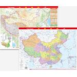 中国地图(挂墙与桌面两用版)(当当独家)