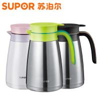 苏泊尔(supor)1.6升保温壶 不锈钢暖壶KC16AF1家用办公保温水壶热水瓶 真空咖啡壶
