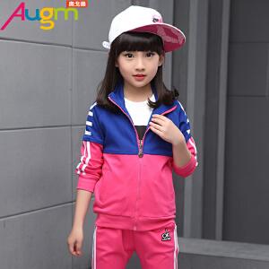 奥戈曼  2017女童春秋长袖套装童装女孩新款潮流运动服儿童时尚两件套服装