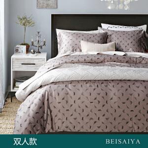 贝赛亚 高端60支贡缎长绒棉床品 双人印花床上用品四件套 卡瑞