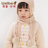 威尔贝鲁 纯棉新生儿宝宝围巾 保暖儿童围巾婴儿围脖 加厚秋冬款