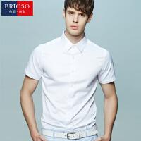 BRIOSO 新款夏装 男士斜纹短袖工装衬衫 商务短袖衬衣 男修身商务休闲纯色衬衣白色 NB08595