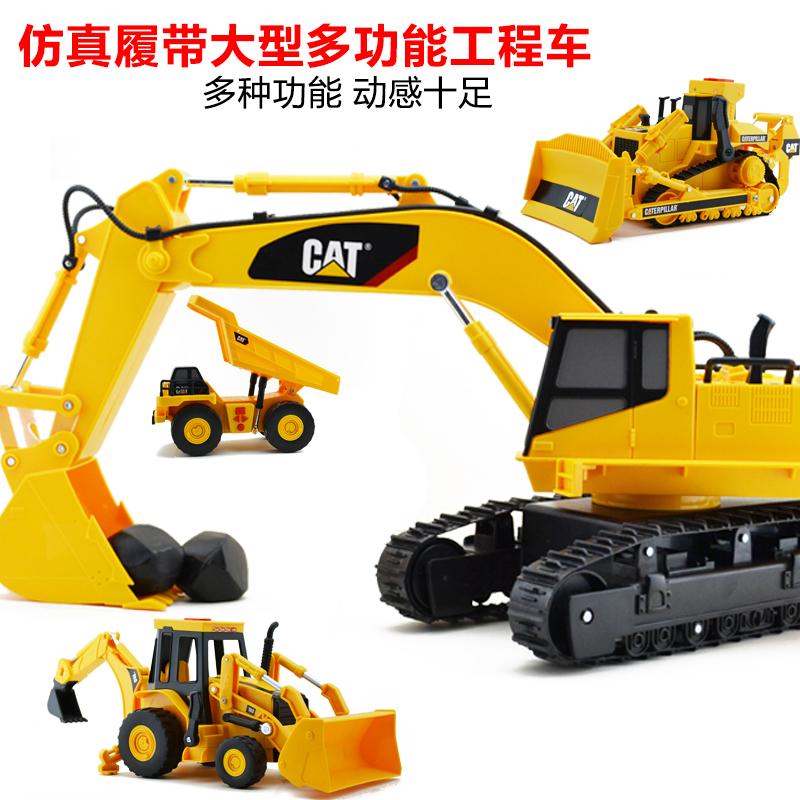 【CAT电动玩具】视频美国CAT卡特仿真电动声积木消防车的正版图片
