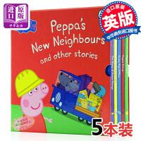 预售 小猪佩奇粉红猪小妹Peppa Pig英文原版绘本Peppa's pig英文绘本 儿童绘本 精装5本 New Neighbours 儿童英文绘本 进口童书 故事套装