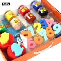 全店满百包邮!贝碧欧Pebeo儿童手指画颜料8色套装儿童礼物益智含印章633711C