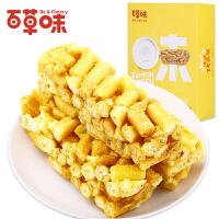 【百草味_法式牛奶烤芙条】休闲零食 220gx2袋 饼干糕点 鸡蛋沙琪玛 非油炸