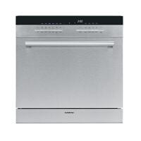 【当当自营】SIEMENS/西门子 SC76M540TI 进口洗碗机嵌入式家用全自动刷碗机