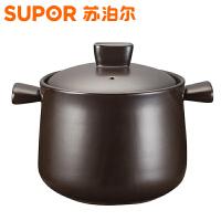苏泊尔(supor)3.5升养生陶瓷煲砂锅炖锅陶瓷耐高温煲汤砂锅明火专用 汤煲砂锅TB35A1