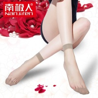 5双装 南极人短丝袜 包芯丝短袜 丝袜舒适超薄脚尖加固抗勾丝  NJRQ-NYZ2287