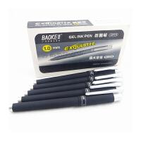 宝克1228 *1.0MM签名笔 署名笔 签字笔 纯黑色磨砂手杆 中性笔