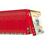 我爱阅读桥梁书:红色40册1辑+2辑(全40册)