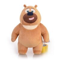 【当当自营】熊出没毛绒玩具 13.5寸少年熊二(雪岭熊风电影版 熊二毛绒玩具33cm)