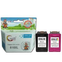 彩帝 兼容 惠普818XL大容量墨盒 适用于   HP 818   D2568     D1668     D2668        F4288墨盒