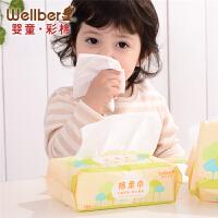 威尔贝鲁 105抽6包 婴儿纯棉柔巾 新生儿干湿巾 宝宝干湿两用纸巾 手口巾