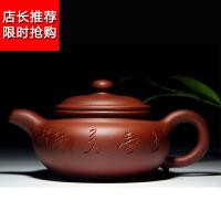 宜兴紫砂壶正品原矿紫泥全手工精品仿古壶茶壶礼品茶具