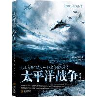 太平洋战争2