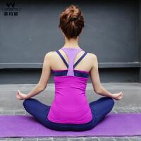 慕柏郦 健身服 新品 瑜伽服 女上衣背心 运动服 跑步服 跳操服 瑜珈服套装 含胸垫
