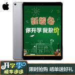 ���ֻ���Apple iPad Pro 9.7 Ӣ�� ƽ����ԣ�WLAN��/A9XоƬ/Retina��ʾ��/Multi-Touch������iPad Pro 9.7Ӣ�� 32G 128G 256G 2016��3����Ʒ