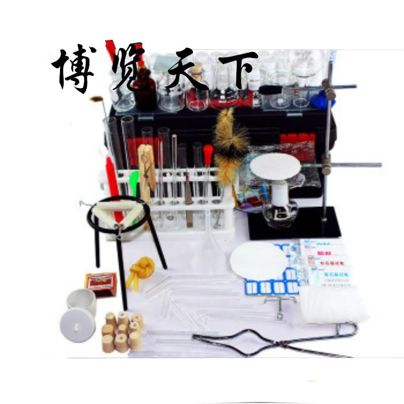 初中化学实验箱 中考化学实验必备实验器材 化学实验仪器教学仪器