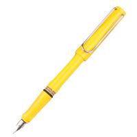 德国原装进口lamy凌美钢笔safari狩猎者系列钢笔墨水笔  黄