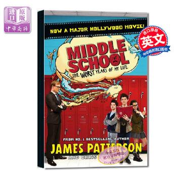 《我中学般的地狱生活/高中地狱生活电影版小示范课高中图片