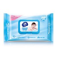 [当当自营] 维达 湿巾 婴儿柔湿巾(手口可用)(40片装) 便携装