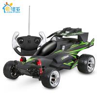 【满200-100】活石 遥控车玩具汽车兰博基尼漂移高速赛车儿童男孩电动模型