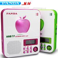 熊猫F327 MP3复读机 录音/磁带/收录机 复读机磁带 英语四六级复读机 USB复读机