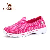【新品】骆驼户外徒步鞋 春夏女款低帮透气耐磨网鞋徒步鞋