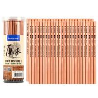 包邮 马可MARCO桶装 4215-50P铅笔50支装 马可学生铅笔50支HB 原木铅笔 送12彩色铅笔