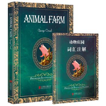 《动物庄园 animal farm全英文版读物