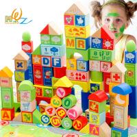 100粒数字字母木制积木早教益智 玩具批发 儿童玩具