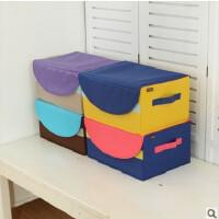 博纳屋 魔方牛津布收纳箱 有盖撞色储物箱 大中衣物收纳盒两件套