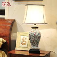图腾恋 台灯中式创意家居欧式卧室床头古典陶瓷手绘装饰台灯