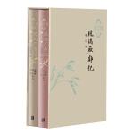 琉璃厂杂记(精装二册)