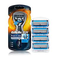 吉列(Gillette)手动剃须刀锋隐致护冰酷1刀架5刀头
