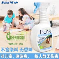 Bona博纳进口地板清洁剂实木家具地板清洁保养剂环保无残留(适用于易敏人群)1升