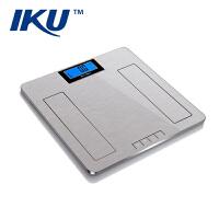 【清仓 顺丰包邮】IKU 智能电子体重秤 家用电子称 体重称 脂肪测量仪 精准电池人体电子秤 BF811