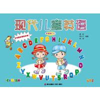 《现代儿童英语》动漫版(含DVD、CD和单词卡片)(学前班下)