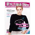 新东方英语中学生(2014年10月号)——新闻出版署外语类质量优秀期刊!